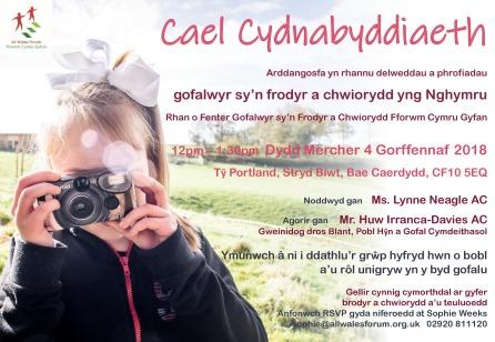 Sibling Carer Exhibition Invite Welsh